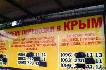 Разоблачили банду, которая незаконно переправила в Крым 100 моряков