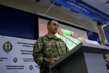 """""""Mur"""" na granicy z Federacją Rosyjską jest już na 30% gotowy –  Słobodian"""
