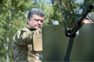 President: NSDC to consider concept of reformation of Security Service of Ukraine