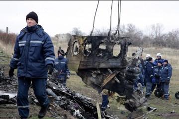 """Україна і Нідерланди укладуть угоду для """"передачі"""" справи про МН17"""