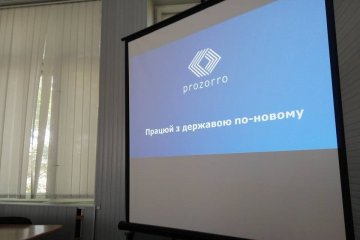 Ukraine already saved almost UAH 66 bln due to ProZorro system