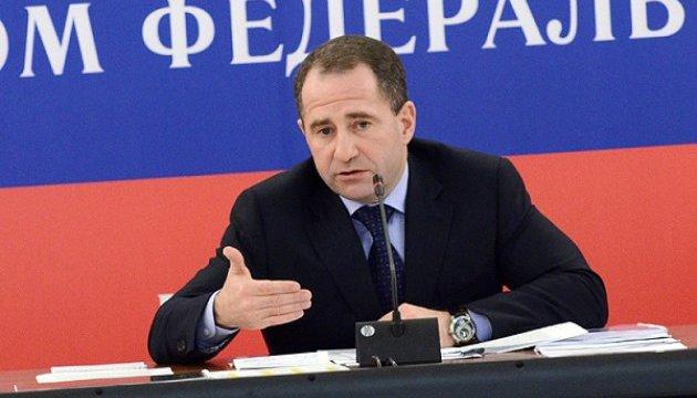 Призначення російського посла як провокація