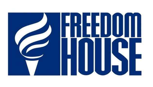 Freedom House about media and corruption in Ukraine: No change in last three years