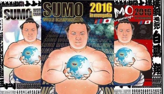 Ukrainian sumo wrestlers won eight medals at World Championships 2016 in Mongolia