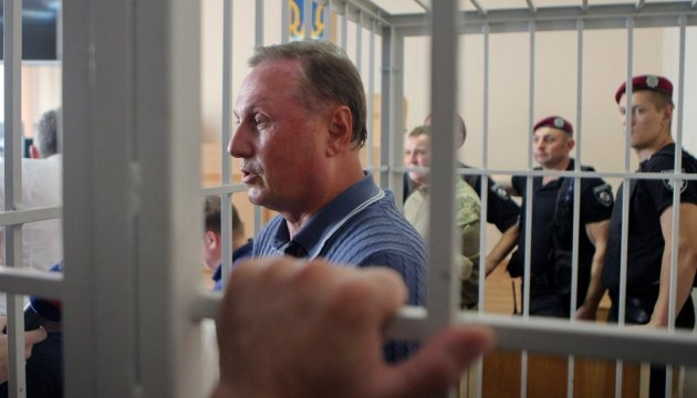 Kyiv district court rules to arrest former MP Yefremov for 60 days