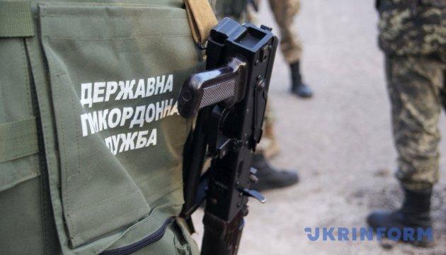 Пограничники пока не комментируют задержание Саакашвили