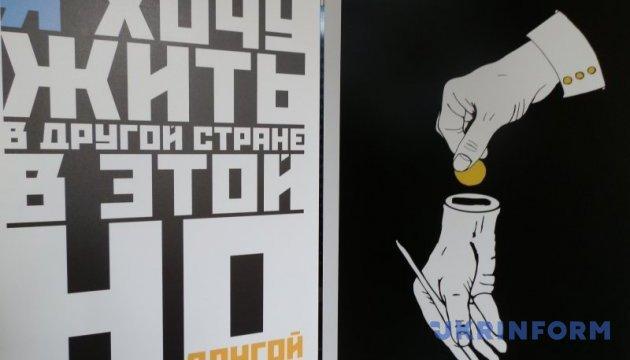 За брехню в е-деклараціях каратимуть штрафами й тюрмою - НАЗК