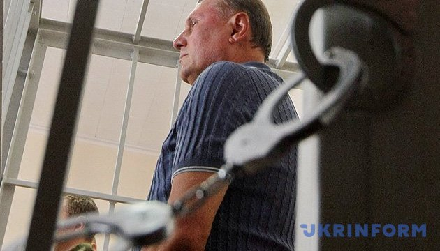 Захисту Єфремова відмовили у відводі судді
