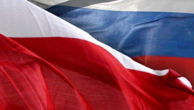 Польща може заборонити в'їзд російським дипломатам - ЗМІ