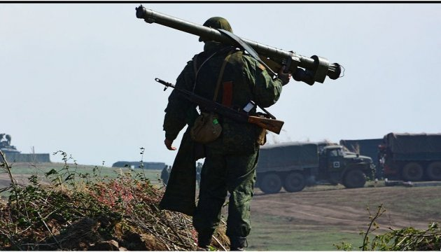ATO: Militants violated ceasefire 48 times in Donbas