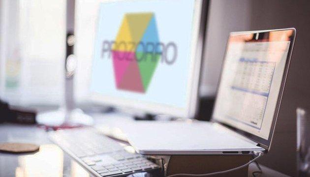 Киевщина является лидером по количеству закупок через ProZorro - гендиректор