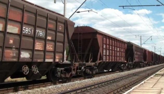 Укрзалізниця підвищить цьогоріч тарифи на вантажні перевезення на 14,2%