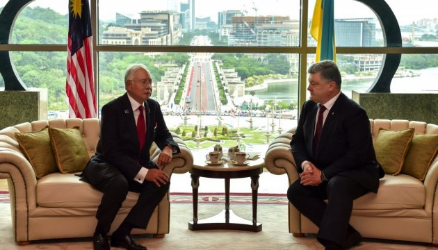 Malaysian PM: Malaysia can participate in privatization of Ukrainian companies