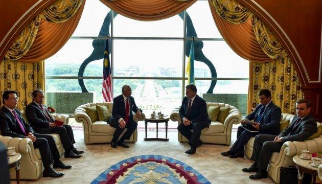 Порошенко: Малайзія для України - важливий азійський партнер