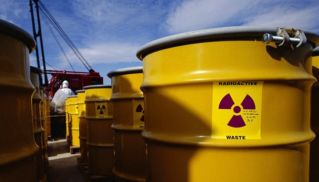 State Fund for Radioactive Waste Management to resume its work in July -  Vitaliy Petruk