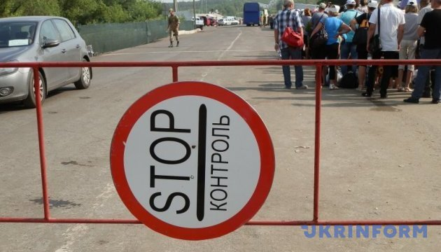 Zaytseve checkpoint resumes its work
