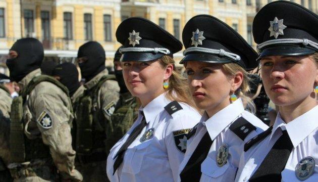 В Україні створять Асоціацію жінок правоохоронних органів