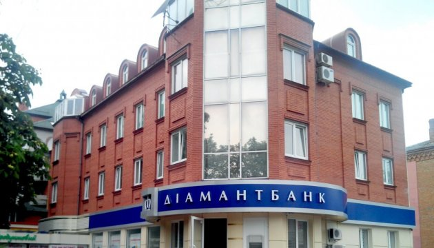 Deposit Guarantee Fund starts liquidation procedure of Diamantbank