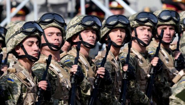 Репетиція параду: завтра у Києві обмежать рух і зроблять короткий день