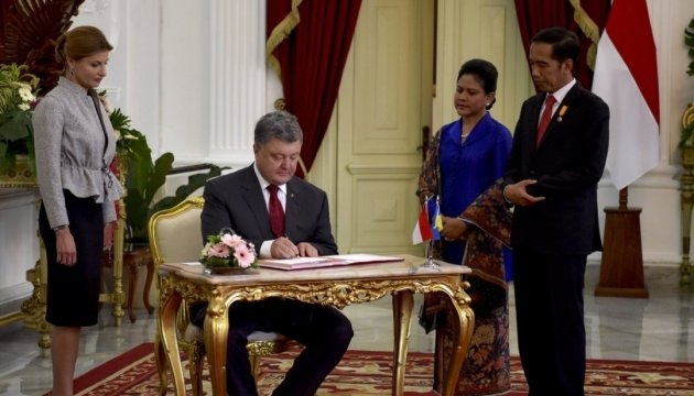 Ukraine, Indonesia sign agreement on defence cooperation