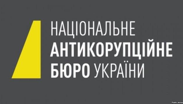 Уряд проводить співбесіду з двома кандидатами в аудитори НАБУ