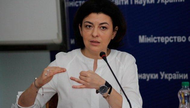 Укроборонпром потребує повного аудиту - Сироїд