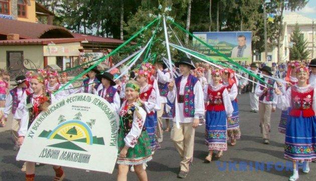 Стартував Всеукраїнський фестиваль «Дзвони Лемківщини» 199890695544f