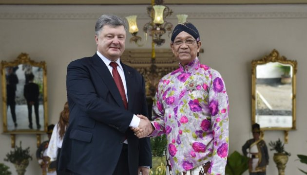 Ukraine, Indonesia to increase educational cooperation