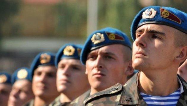 ВДВ стали найбільш боєздатною складовою української армії - Президент