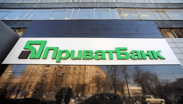 IMF Managing Director Christine Lagarde: Nationalization of PrivatBank is important step to safeguard Ukraine's financial stability