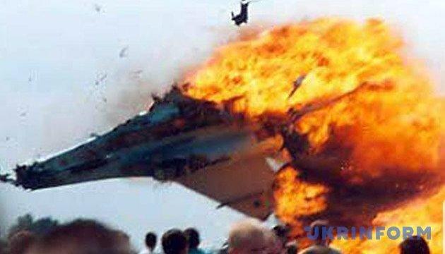 16 лет назад произошла Скниловская трагедия