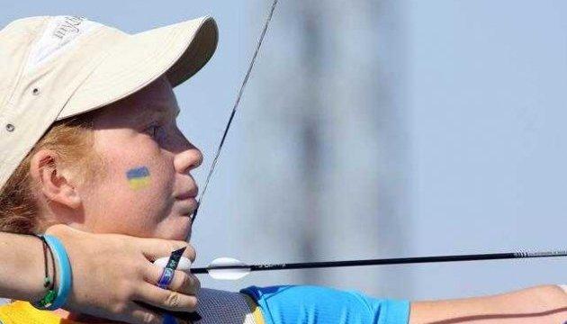 Січеннікова перемогла грузинку на турнірі лучниць Ігор-2016