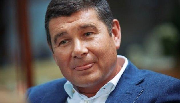 У Мін'юсті США заявили, що більше з Онищенком з'ясовувати нічого
