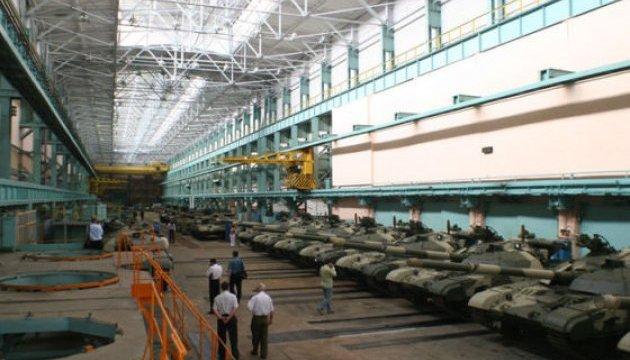 Харківські військові заводи отримали держзамовлення більше всіх - нардеп
