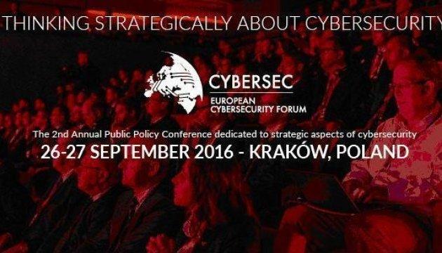 Krakow to host 2nd European Cybersecurity Forum in September