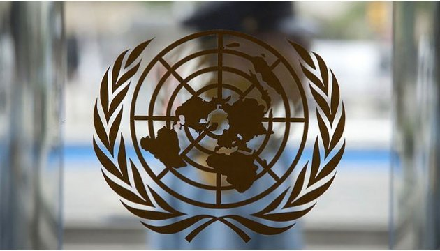 Assistant UN Secretary-General for Humanitarian Affairs to visit Ukraine