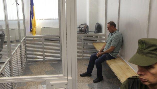 Апеляційну скаргу Єфремова розгляне київський суд