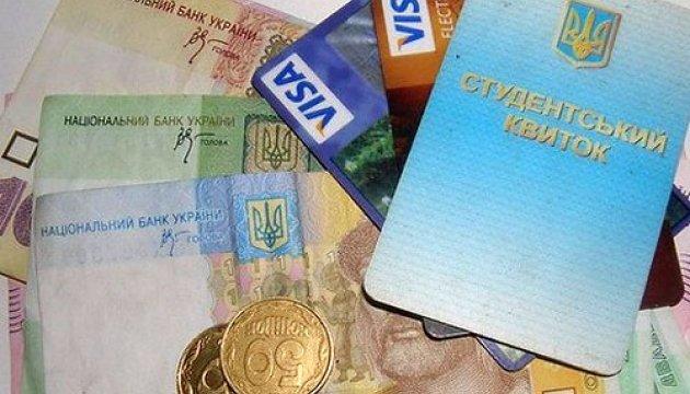 Уряд встановив розміри мінімальної та підвищеної стипендій