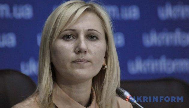 У Держлісагентстві не мають офіційної інформації щодо відставки Юшкевич