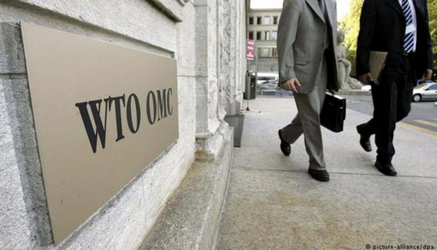 Economic Ministry: Ukraine initiates a review of tariff commitments in WTO