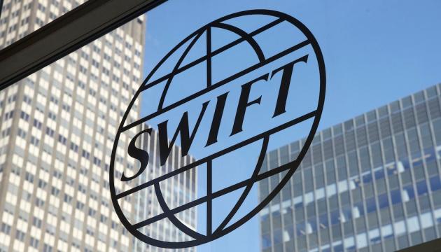SWIFT допоможе НБУ розвивати платіжну інфраструктуру