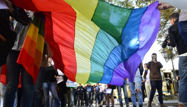 В Украине проведут масштабное исследование среди геев