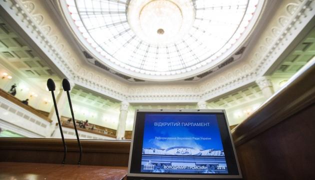 Корчак тимчасово закрила НАБУ доступ до реєстру е-декларацій