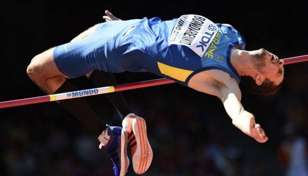 Ukraine's Bohdan Bondarenko wins high jump bronze at Rio Olympics