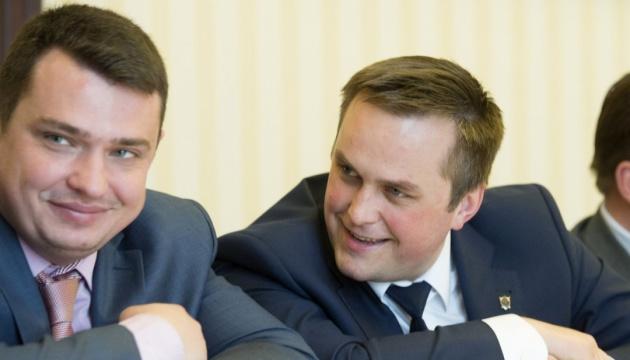 Антикорупційний комітет ВР розглядає ефективність роботи Ситника і Холодницького