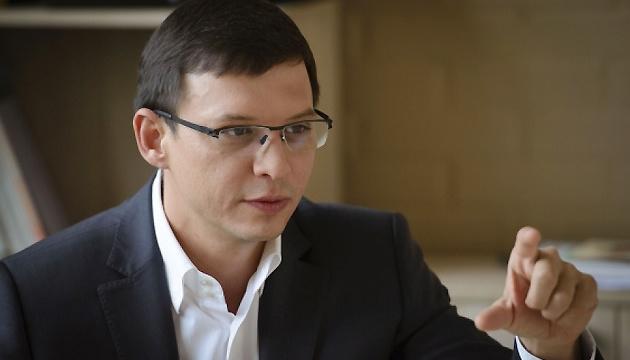 ГПУ підозрює екс-регіонала Мураєва в ухиленні від сплати податків