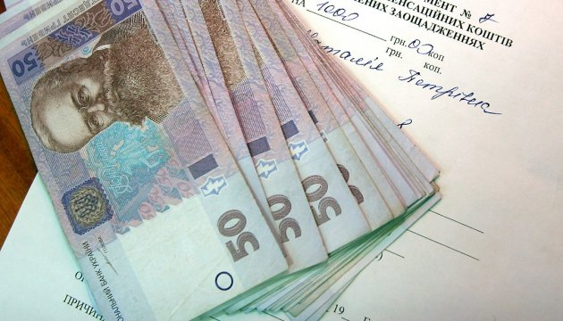 Deposit Guarantee Fund continues payments to depositors of Profin Bank