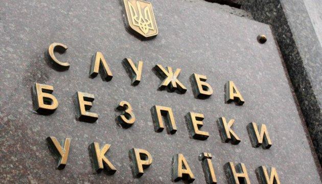 СБУ викликає на допит сепаратиста Губарєва