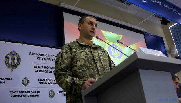 Прикордонники спростовують заяву Лукашенка про потік зброї з України