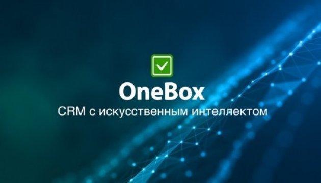 Анонсована CRM OneBox Next - нейромережа замінить продавців